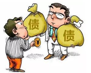 洛阳债权申报 清算后又出具借条形成新借贷关系