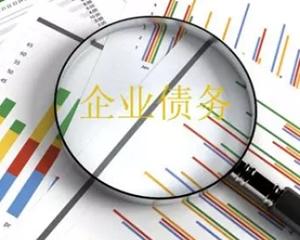 洛阳债权债务 主合同无效时担保合同的效力及责任承担